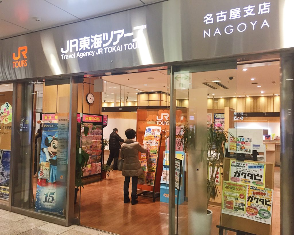 JR Tour Office Nagoya Station