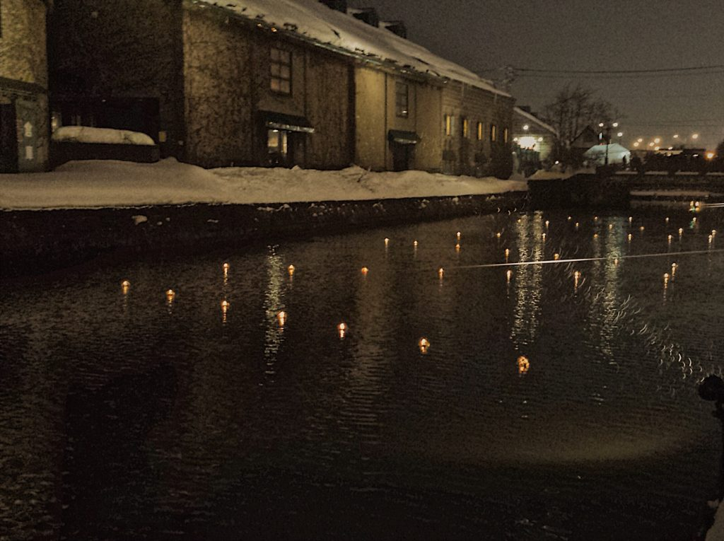 otaru canal hokkaido lantern festival